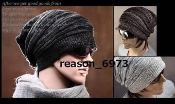 ★マーブル編みヘンプロールニット帽★3色から選択