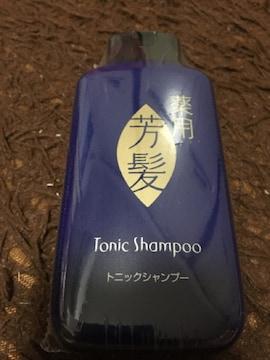 エイボン  男性用  トニックシャンプー