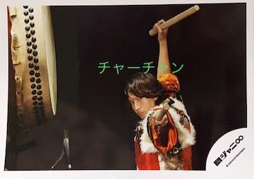 関ジャニ∞大倉忠義さんの写真★486