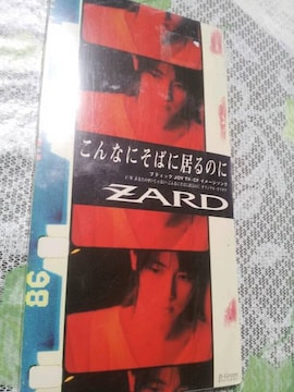 ZARD☆こんなにそばに居るのに〇CDシングルCD*美品↑ザード!