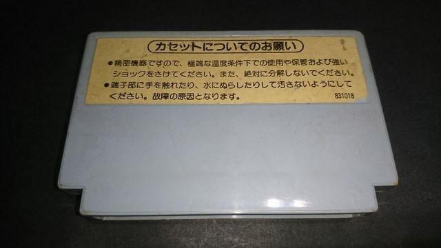 FC レッキングクルー / ファミコン < ゲーム本体/ソフトの