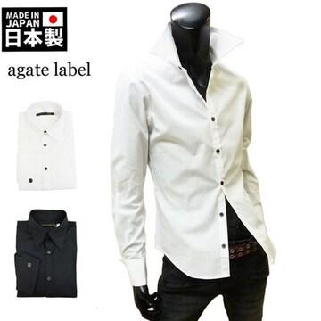 ダブルカフス ドレスシャツ 日本製 白 M[124004] 国産 長袖