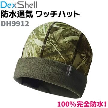 DexShell 防水 通気 ワッチ ハット カモフラ DH9912-RTC ビーニー S/M 帽子