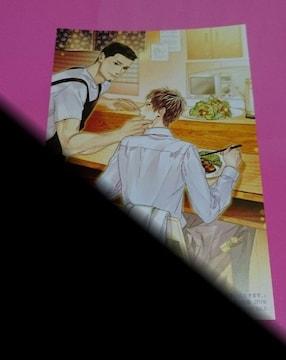 栗城偲 美味しいオカズをいただきます。 コミコミスタジオ特典イラストカード
