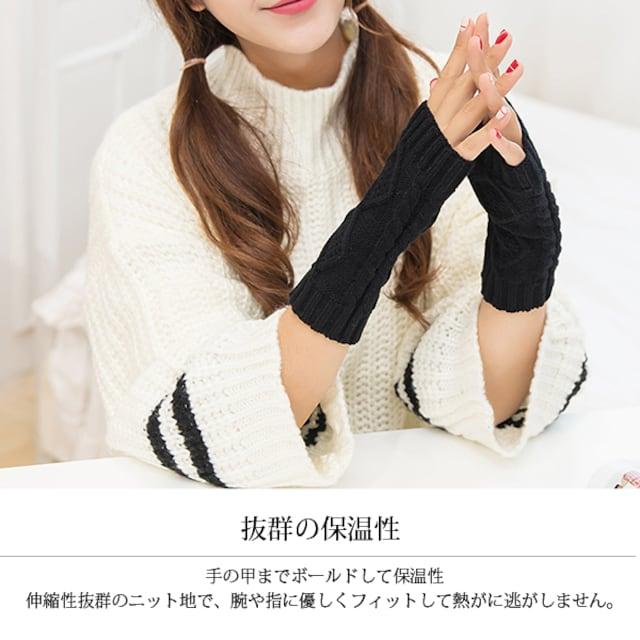 衝撃290円セール★新作 指穴付きニットアームウォーマー白