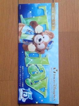 東京ディズニーシーToday2016★6/16−7/7¥20スタ