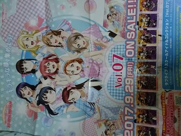 ラブライブ!スクールアイドルコレクションvol.7 宣伝ポスター