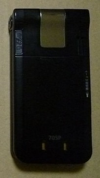 softbankソフトバンク705P Panasonicパナソニック