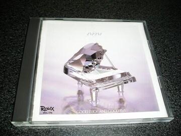 CD「アンフィニ/グッドラックアンドグッドバイ」ユーミン作品集