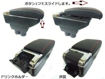 JB64/JB74ジムニー用多機能アームレストコンソール/USB レザー調