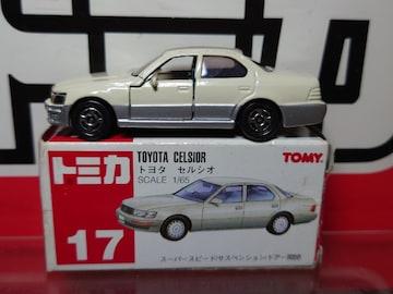 ★赤箱トミカ17★トヨタ セルシオ★TOMY★