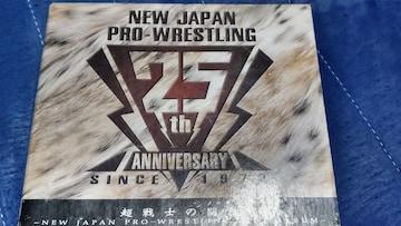 超戦士の闘奏 新日本プロレスリング 2枚組ベスト 新日プロレス
