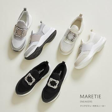 【maretie】クリアビジュー付きスニーカーホワイトWHITE白