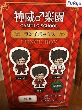 ★GACKT 神威♂楽園 ランチボックス【性服】