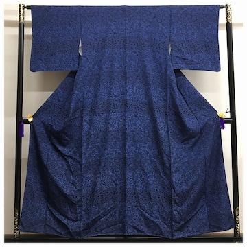 美品 本藍染め 小紋 裄63.5 身丈153 高級呉服 極上 逸品 正絹 小