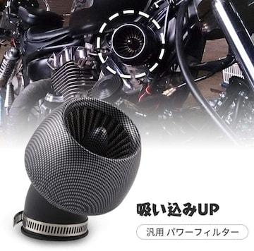 Ruien 汎用 バイク用 カーボン調 エアフィルター パワーフィルタ