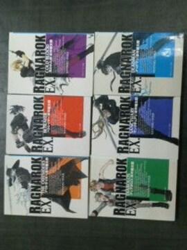 文庫ラグナロクEXシリーズ6冊詰め合わせ福袋