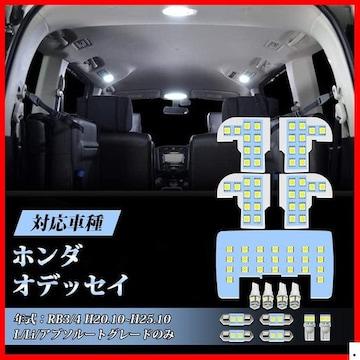 目玉☆ オデッセイ 用 オデッセイ ホ ンプ LED 544
