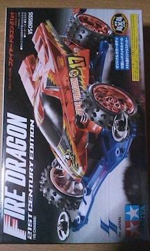 ミニ四駆 ファイヤードラゴン 21st カラー クリヤーレッド