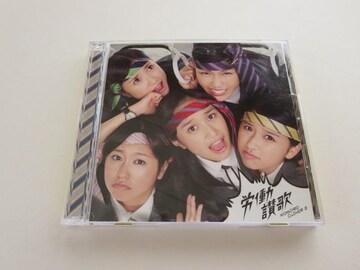 中古CD 労働讃歌 初回限定盤A ももクロ 送料200円可