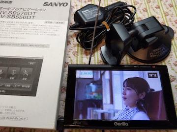 SANYOゴリラ5.2V型大容量16G NV?SB570DTナビゲーション