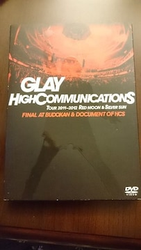 GLAY「HIGHCOMMUNICATIONS」G-DIRECT限定DVD