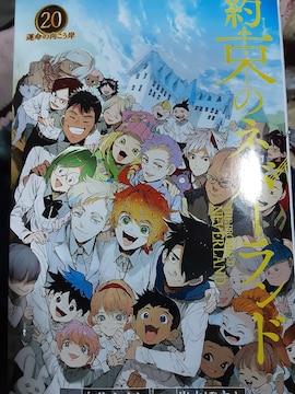わけありコミック50冊1冊単価約77円ゆうパック送料無料