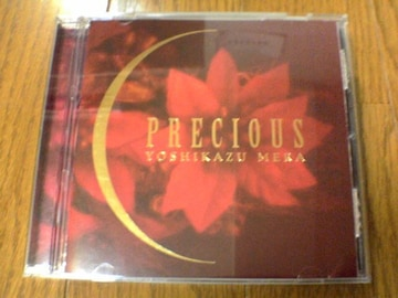 米良美一CD プレシャス クリスマス