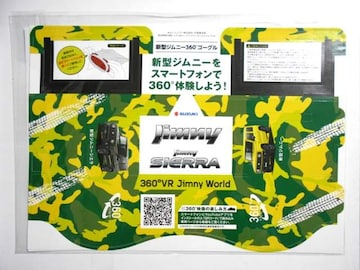 ★ゴーグル スズキ 新型ジムニー スマホ 360° VR