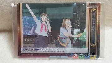 AKB48トレカ/ゲーム&コレクションVol.1/イベントカード�@