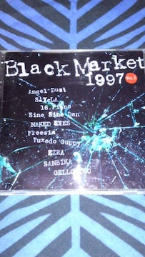 Black market 1997 vol 1 死ね死ね団 Ezra Gellonimo ジェロニモ