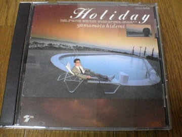 山本英美CD HOLIDAY 廃盤