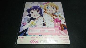 【新品】nexus(アニメ盤)(期間生産限定盤)/ClariS(クラリス) CD+DVD