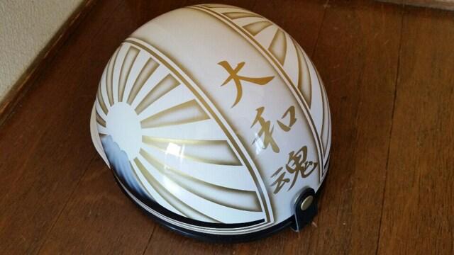 白金 富士日章 コルク半 ヘルメット 三段シート BEET カバー < 自動車/バイク