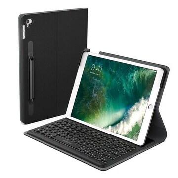 iPad Pro 10.5 キーボード型フォリオケース