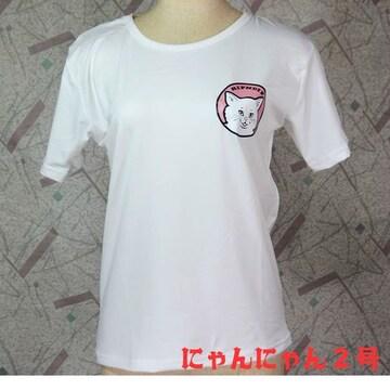 【九月のセール】★猫Tシャツ  STOP BEING A PUSSY 白 L