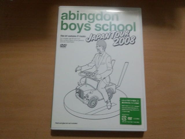 DVD「abingdon boys school JAPAN TOUR 2008」西川貴教●  < タレントグッズの