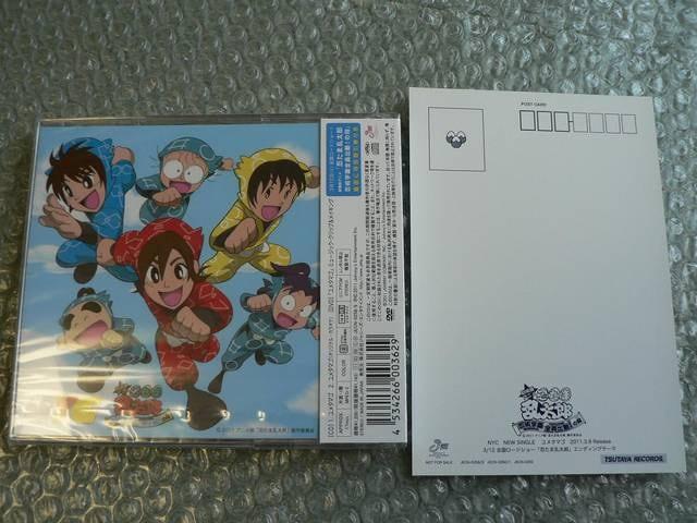 新品/NYC 『ユメタマゴ』初回盤A【CD+DVD】Hey!Say!JUMP他に出品 < タレントグッズの