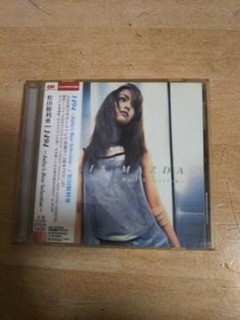★【CD】 松田樹利亜 1494 〜 ベストコレクション★