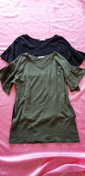 袖ひらフリル黒ブラック&カーキVネック綿ロングTシャツ2枚セット