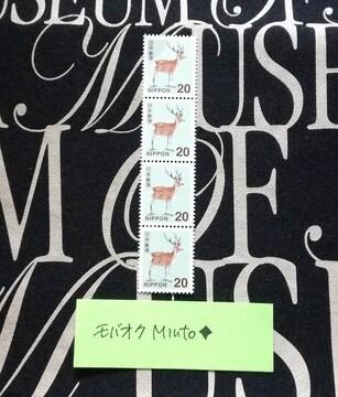 未使用20円普通切手4枚80円分◆モバペイ歓迎