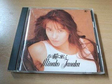 田中美奈子CD「君の瞳に優しく」廃盤●