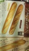 まるでパンみたいな【ピコピコ棒】オールドフランス