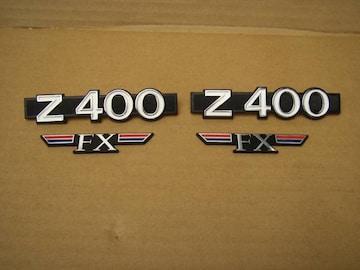 Z400FX サイドカバーエンブレム 新品 即決 kawasaki純正