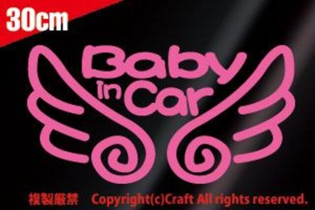 Baby in car 天使の羽★ステッカー(ebライトピンク/30cm大  < キッズ/ベビーの