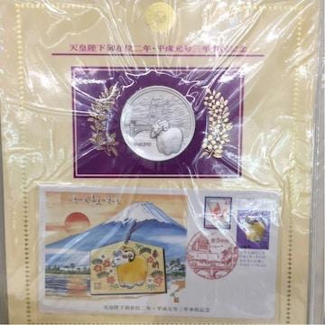 天皇陛下 御在位二年 奉祝記念 純銀メダル 切手カバー セット