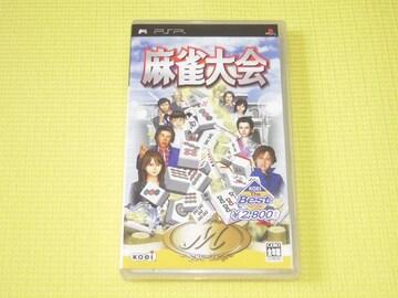 PSP★即決★麻雀大会 BEST★箱説付