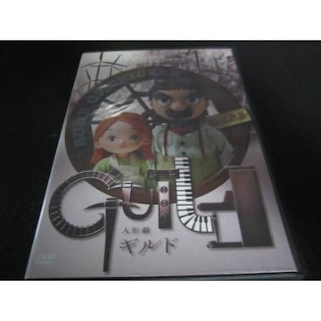 【DVD】 BUMP OF CHICKEN GUILD 人形劇 ギルド