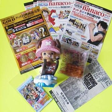 レア【2006年】ONE PIECE-ワンピース-尾田栄一郎チョッパーマクドナルド9点