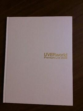 UVERworld「Premium Live 2008」パンフレット
